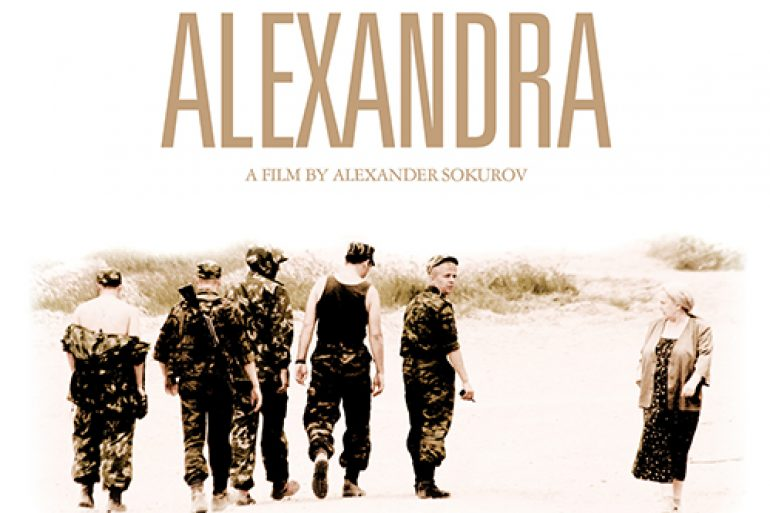 Alexandra soundtrack